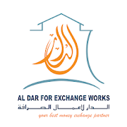 AL DAR EXCHANGE Image